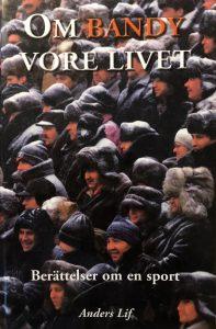 2001. Sportförlaget. 256 sidor. Kartonnage.